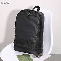 Рюкзак унісекс стильний чорного кольору. Рюкзак модний колір чорний.