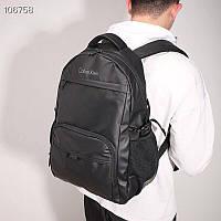 Рюкзак унісекс стильний чорний. Рюкзак модний колір чорний.