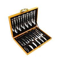 Подарункові столові прилади в красивому валізі на 6 персон (24 предмета)