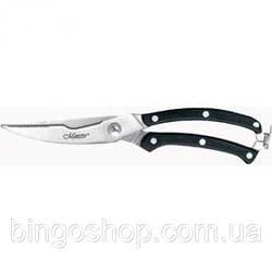 Кухонні ножиці для птиці Maestro MR-1450 25 см