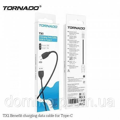 Кабель USB-C Tornado TX1 Type-C black
