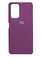 Силикон Xiaomi Redmi9T/POCO M3 purple Silicone Case