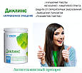 Диклинс (Deecleance) - антигельминтный (антипаразитарный) препарат, фото 3