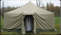Палатка армейская УСТ-56 Б/У первая категория