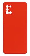 Силикон SA A315 orange Candy