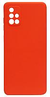 Силікон SA A715 orange Candy