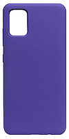 Силикон SA A515 violet Silicone Case
