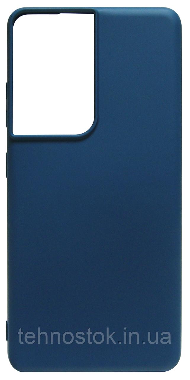 Силікон SA G998B S21 Ultra Silicone Case
