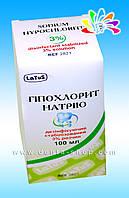 LATUS - SODIUM HYPOCHLORITE 3% (100мл), гипохлорид натрия