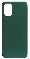 Силикон SA A715 dark green Silicone Case