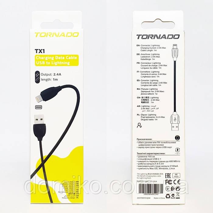 Кабель USB-Lightning TORNADO TX1 black