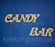 Слово CANDY BAR заготовка для декора