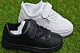 Стильні дитячі білі кросівки кеди р31-35, фото 2