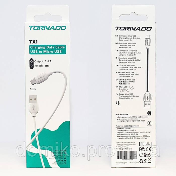 Кабель USB-Micro TORNADO TX1 white