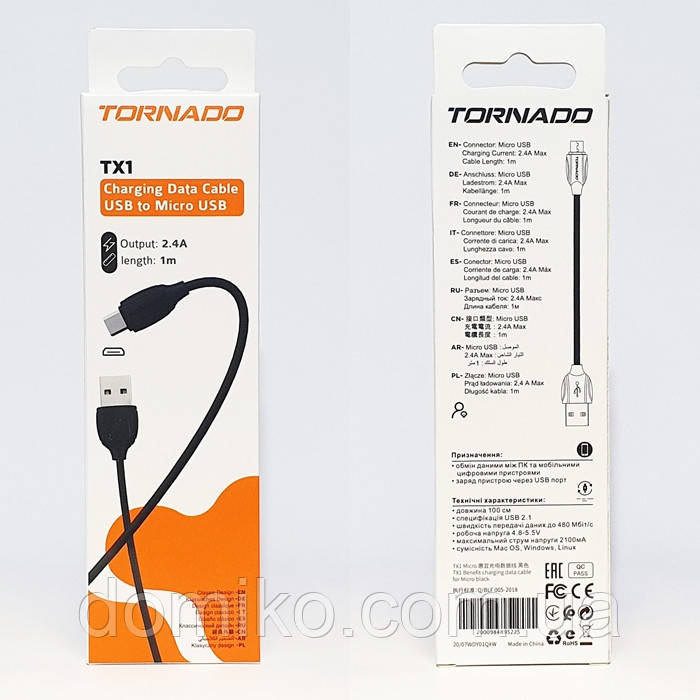 Кабель USB-Micro TORNADO TX1 black