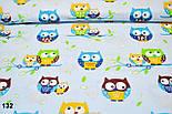 Ткань с цветными совами на голубом фоне (№132)., фото 3