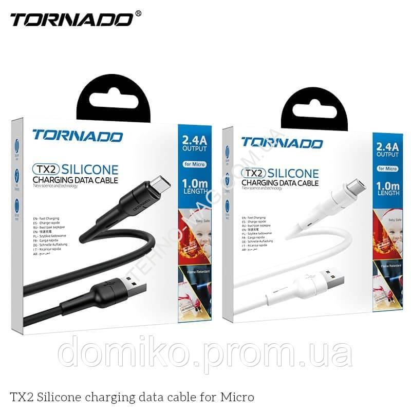 Кабель USB-Micro TORNADO TX2 Silicone white