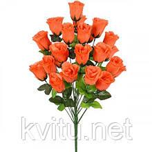 Искусственные цветы букет бутонов роз, 67см
