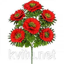Искусственные цветы букет гвоздика бархат, 51см