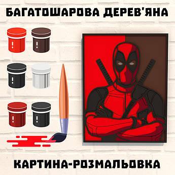 Деревянная картина-раскраска Постер Дедпул