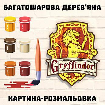 Деревянная картина-раскраска Герб Гриффиндора