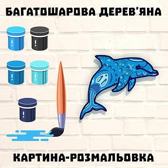 Деревянная картина-раскраска Дельфин