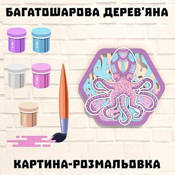 Деревянная картина-раскраска Осьминожек