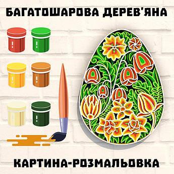 Деревянная картина-раскраска Цветочное пасхальное яйцо