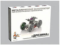 Детский металлический конструктор с подвижными деталями