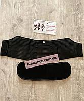 Бандаж для беременных, универсальный пояс дородовой и послеродовой Эластичный пояс корсет Черный XL
