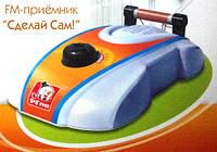 """Академия маленьких испытателей """"FM-радио"""" (ES80131R), фото 1"""