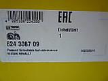 Комплект зчеплення на Renault Trafic / Opel Vivaro 1.9 dCi (2001-2006) LuK (Німеччина) 624308709, фото 9