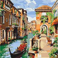 """Картина за номерами. Міський пейзаж """"Венеціанське ранок"""" KHO2161, 40х40 см"""