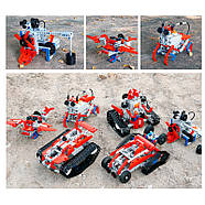 Великий дитячий конструктор 16 в 1 складання моделей на радіокеруванні 💠🤖(458 блоків), фото 4