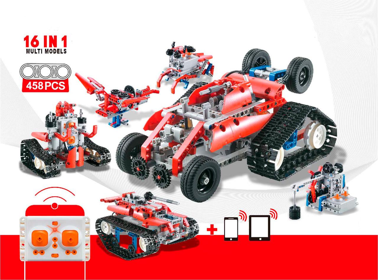 Великий дитячий конструктор 16 в 1 складання моделей на радіокеруванні 💠🤖(458 блоків)