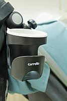 Подстаканник универсальный на коляску Carrello CRL-7003
