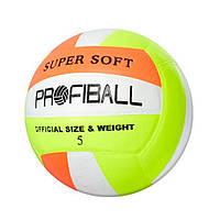 М'яч волейбольний MS 3361 5 розмір (Помаранчевий)