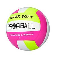 М'яч волейбольний MS 3361 5 розмір (Рожевий)