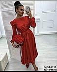 Жіноча сукня від Стильномодно, фото 3