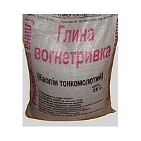 Глина огнеупорная (шамотная), купить Киев