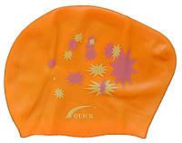 Плавательная шапочка для длинных волос (цвет оранжевый, рисунок звёздочки)