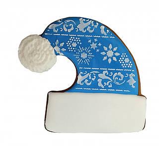 Форма метал для пряників новорічна шапочка