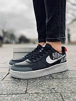 Форсы черные с серой подошвой НАЙК, Nike Air Force,мужские кроссовки