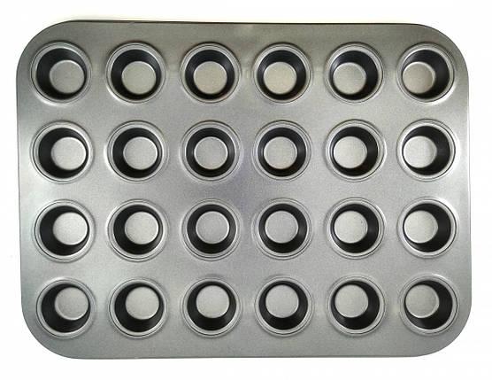 Форма для выпечки мини десертов на 24 шт d = 2,5 см, фото 2