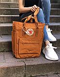 Сумка рюкзак 2в1 Kanken FJALLRAVEN Totepack Канкен 14 л Помаранчевий міської сумка-рюкзак трансформер, фото 2