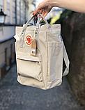 Сумка рюкзак 2в1 Kanken FJALLRAVEN Totepack Канкен 14 л серая повседневная городская сумка-рюкзак трансформер, фото 3