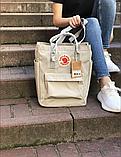 Сумка рюкзак 2в1 Kanken FJALLRAVEN Totepack Канкен 14 л серая повседневная городская сумка-рюкзак трансформер, фото 6