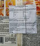 Тесто для Спринг роллов 125*125мм 50 листов, фото 2