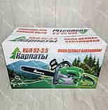 Бензопила Карпати КБП 52-3,5, фото 9