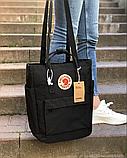 Сумка рюкзак 2в1 Kanken FJALLRAVEN Totepack Канкен 14 л Чорний повсякденна міська сумка-рюкзак трансформер, фото 5